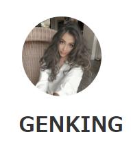 GENKINGさん
