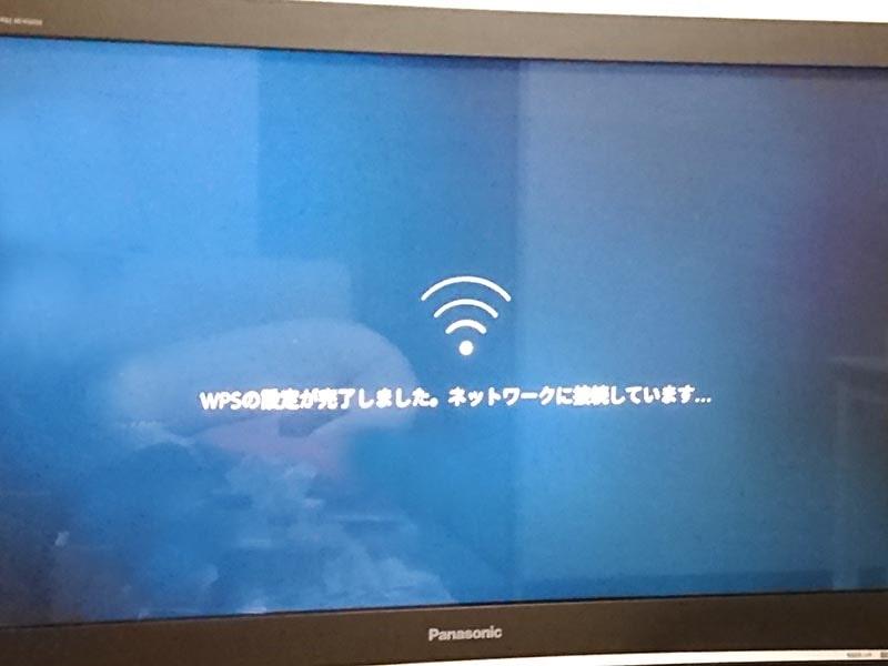 Wifiがあれば問題なし