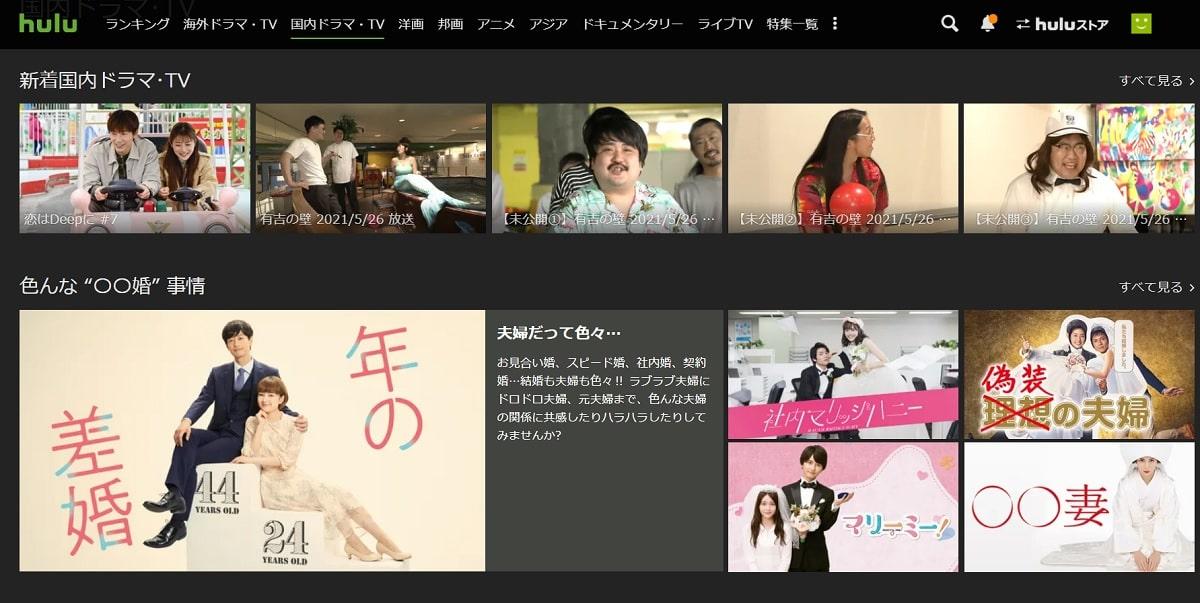 日本テレビ系の新着のドラマ作品・番組