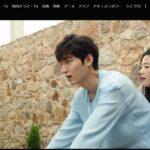韓国ドラマ青い海の伝説ストーリー解説【わりと純粋なラブストーリー】