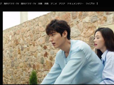 韓国ドラマ青い海の伝説ストーリー解説