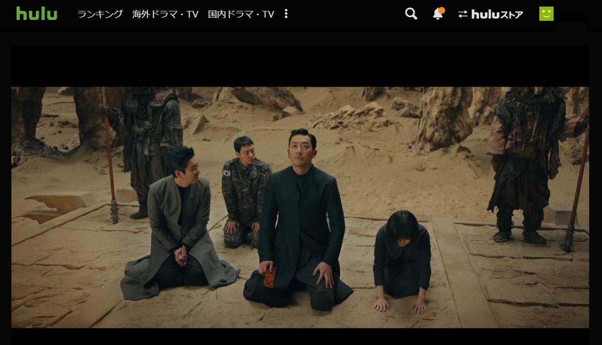 「神と共に」の映画の配信状況